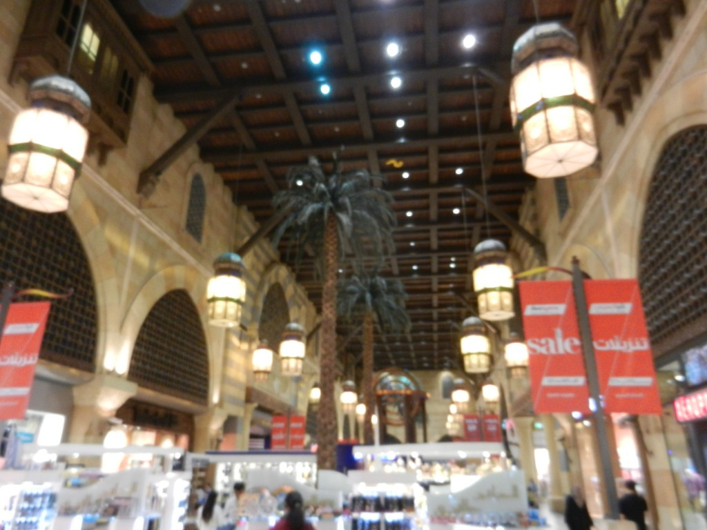 Ibne Batuta Shopping Mall dubai