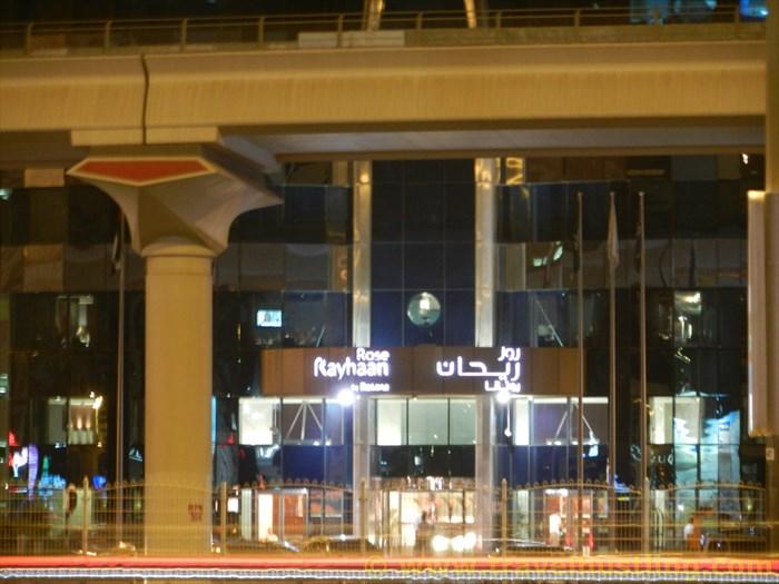 Rose Rayhaan hotel dubai