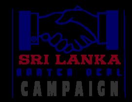 sri lanka barter deal campaign